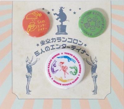 東京カランコロン/5人のエンターテイナー [缶バッチ型プレイヤーPLAYBUTTON] [AQZ1-76063]