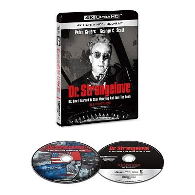 博士の異常な愛情 [4K Ultra HD Blu-ray Disc+Blu-ray Disc]