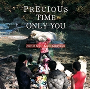 core of bells/PRECIOUS TIME ONLY YOU[CZCS-004]