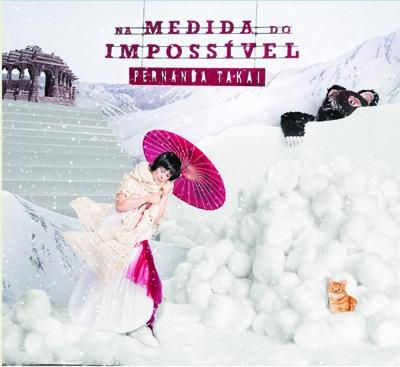Fernanda Takai/はかりしれない[TAIYO0023]