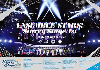 あんさんぶるスターズ!Starry Stage 1st ~in 幕張メッセ~ DVD