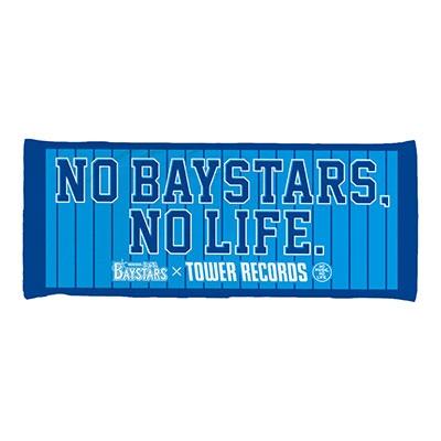 NO BAYSTARS,NO LIFE. 2019 フェイスタオル カレッジ Accessories