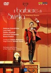 ロッシーニ: 歌劇「セビーリャの理髪師」