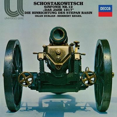 オハン・ドゥリアン/ショスタコーヴィチ: 交響曲第12番「1917年」, 他<タワーレコード限定>[PROC-1152]