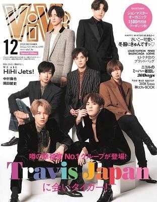 ViVi 2020年12月号 特別版 Magazine