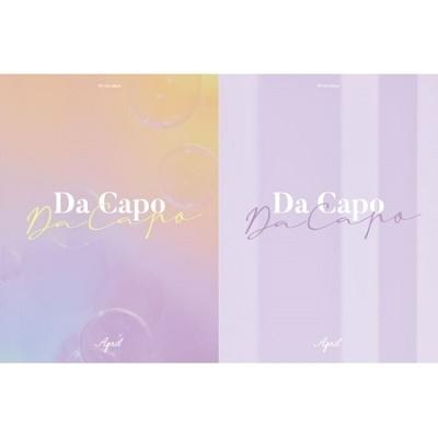Da Capo: 7th Mini Album (ランダムバージョン) CD