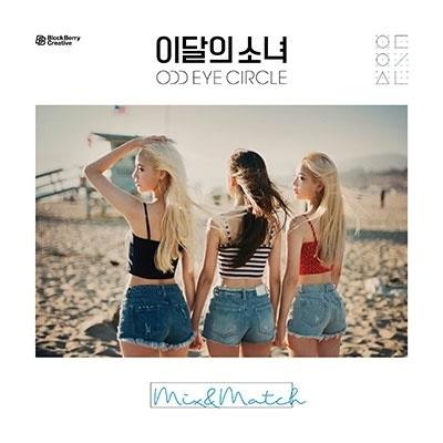 Mix & Match: 1st Mini Album<通常盤> CD