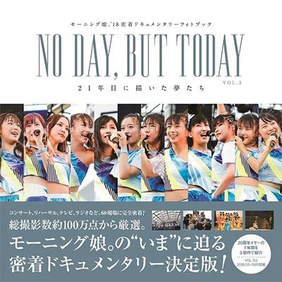 モーニング娘。'18密着ドキュメンタリーフォトブック 「NO DAY , BUT TODAY 21年目に描いた夢たちVOL.3」
