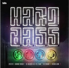 Hard Bass 2018 CD