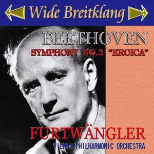 ベートーヴェン: 交響曲第3番「英雄」、リスト: 交響詩「前奏曲」、ワーグナー: 楽劇「ニュルンベルクのマイスタージンガー」第1幕への前奏曲