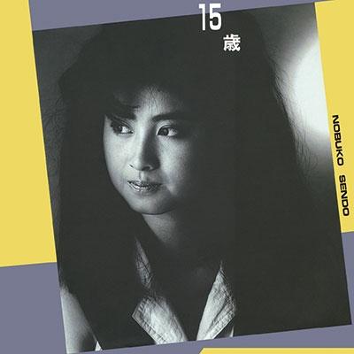 15歳-不確かな季節- (+8)<タワーレコード限定> CD