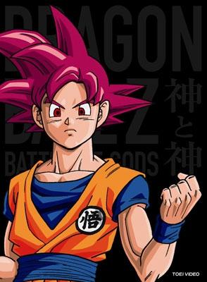 細田雅弘/ドラゴンボールZ 神と神 特別限定版<初回生産特別限定版>[DSTD-03685]