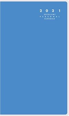 高橋書店 手帳は高橋 リベル インデックス 3 [カリプソ・ブルー] 手帳 2021年 手帳判 マンスリー クリアカバー 青 No.303 (2021年版1月始まり)[9784471803032]