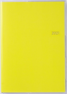 2021年 4月始まり No.923 ミアクレール(R)3 [ライムイエロー] 高橋書店 B6判[9784471809232]