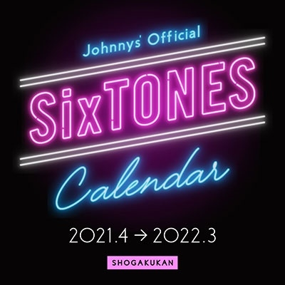 SixTONESカレンダー 2021.4-2022.3 Johnnys' Official Calendar