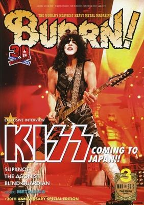 BURRN! 2015年3月号