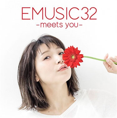 EMUSIC 32 -meets you-<通常盤>