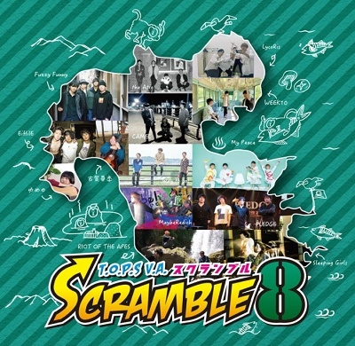 Scramble8 CD