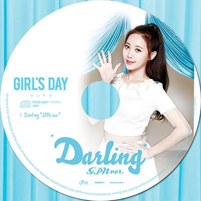 Girl's Day/Darling (JPN ver.) ユラ盤[TSGD-5007]