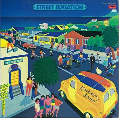 STREET SENSATION<タワーレコード限定>