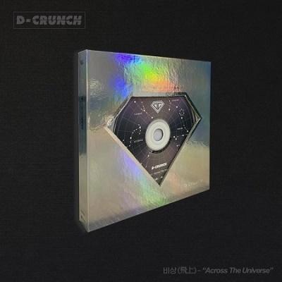 飛上 - Across The Universe CD