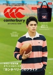 canterbury 2019 SPECIAL ISSUE Book