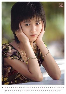 本田美奈子.の画像 p1_3
