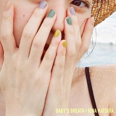 BABY'S BREATH VOL.4