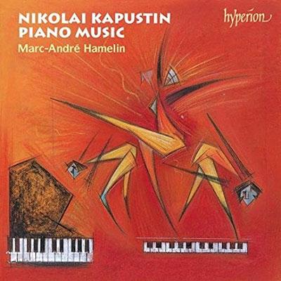 マルク・アンドレ・アムラン/カプースチン: 8つの演奏会用練習曲/ピアノ・ソナタ第6番[CDA67433]