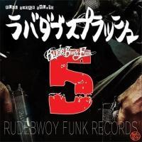 FULL SMOKE STUDIO/ラバダブスプラッシュ5[FSCD-0023]