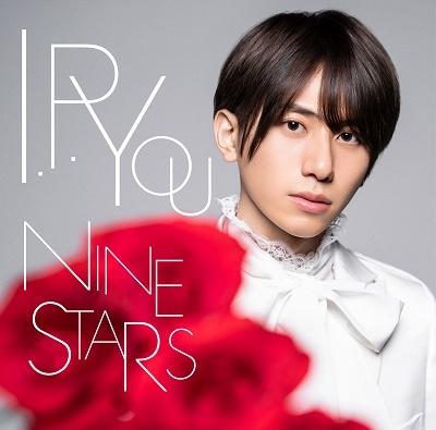 I.P.You<藪 佑介盤> 12cmCD Single