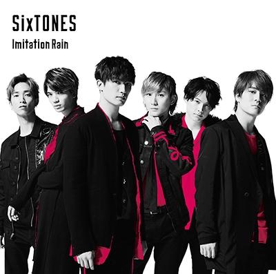 Imitation Rain/D.D.
