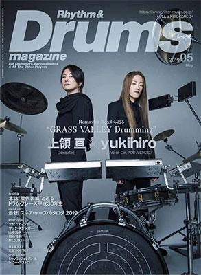 Rhythm & Drums magazine 2019年5月号