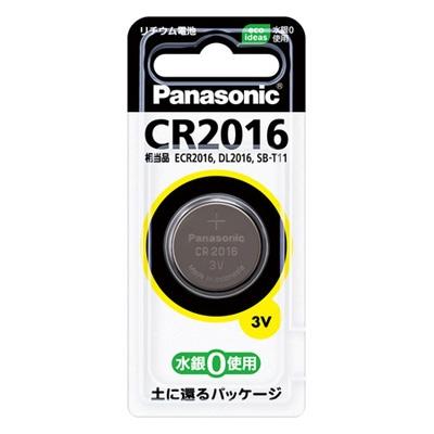 Panasonic リチウムコイン電池 CR2016P [CR2016P]