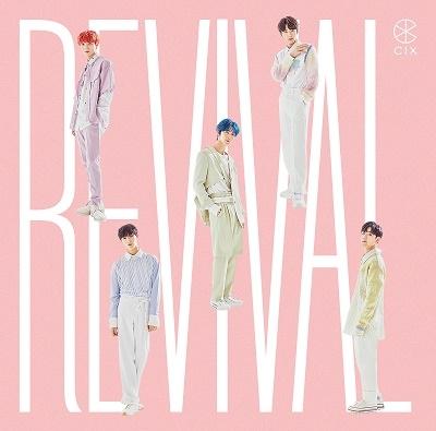 Revival [CD+DVD]<初回限定盤> 12cmCD Single