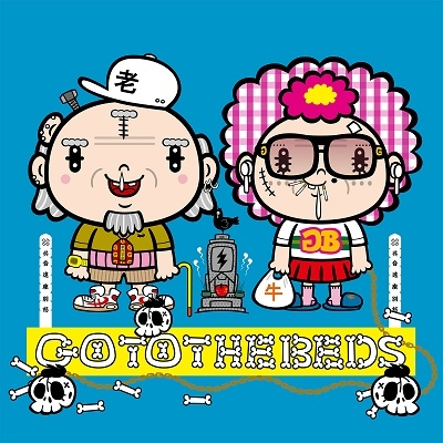 GO TO THE BEDS CD