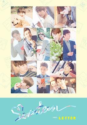 Seventeen First Love Letter Seventeen Vol 1 Letter Version