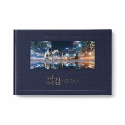ザ・キング: 永遠の君主 CD
