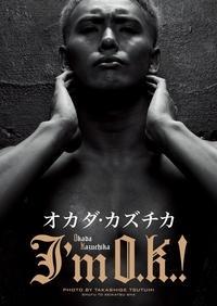 オカダ・カズチカ/オカダ・カズチカ I'm O.K.! [9784391147834]