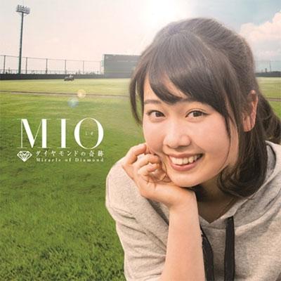 MIO/ダイヤモンドの奇跡(Miracle of Diamond)[LNCM-1202]