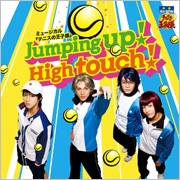 Jumping up! High touch! (タイプD)<通常盤>[NECM-10164]