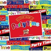 テニプリオールスターズ/Party Time[NECM-10219]