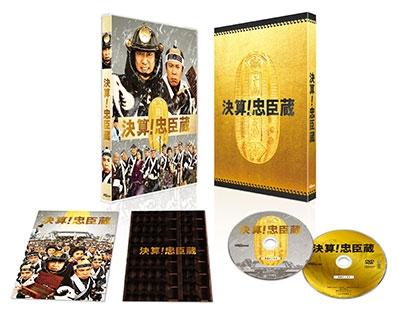 決算!忠臣蔵 豪華版 [Blu-ray Disc+DVD] Blu-ray Disc