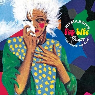 ヒズ・マジェスティズ・ポップ・ライフ~ザ・パープル・ミックス・クラブ<完全生産限定盤> CD