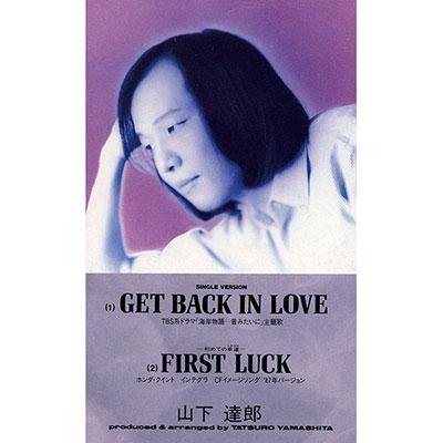 BACK IN LOVE AGAIN