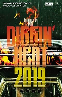 Diggin' Heat 2019 performed MURO<タワーレコード限定> Cassette