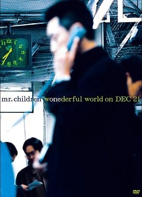 wonederful world on DEC 21 DVD