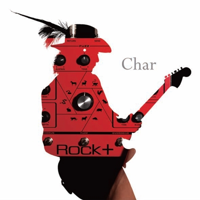 Char/ROCK 十