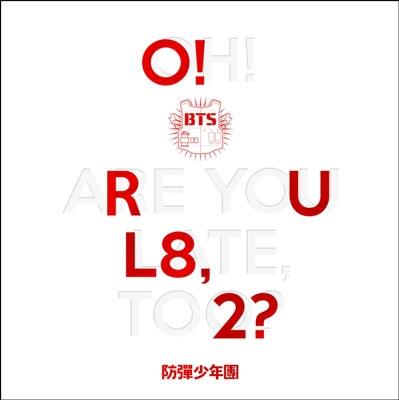 O!RUL8,2?: 1st Mini Album CD