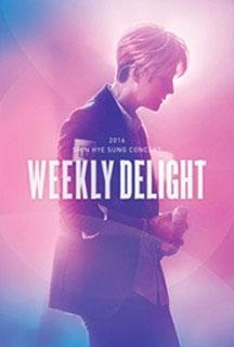 Shin Hyesung/2016 Shin Hye Sung Concert Weekly Delight [2DVD+フォトブック] [KTMMD0705]